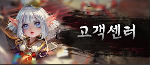 인게임이벤트